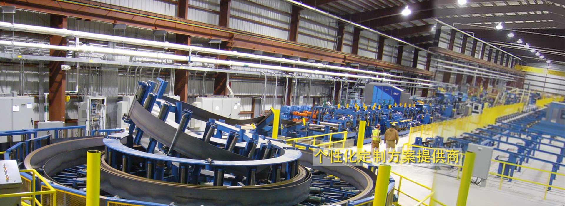 API石油管线生产线